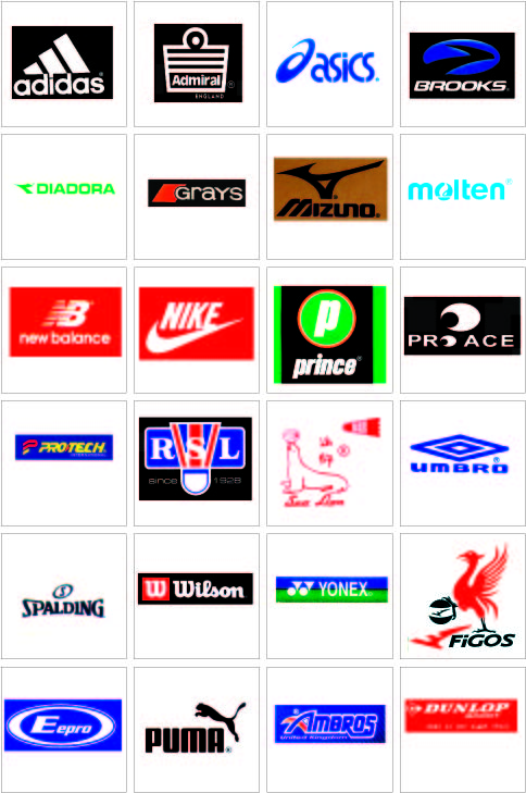sports brands